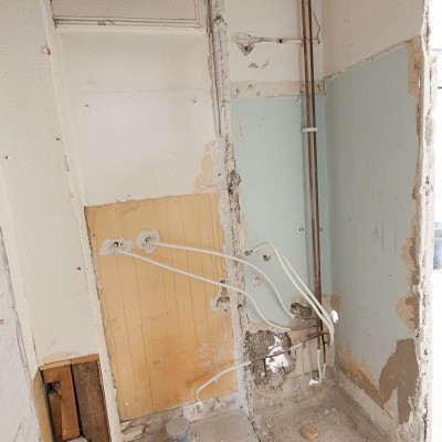 Under renovering